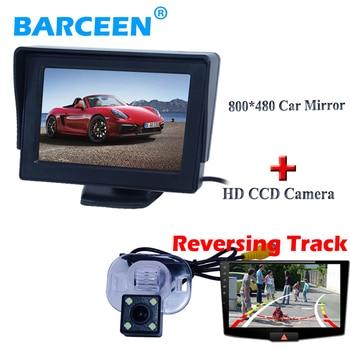 "With Dynamic track line 170 degree car rearvie camera with universal 4.3"" car monitor for Kia Forte for Hyundai Verna Sedan"