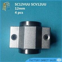 Бесплатная доставка 4 шт./лот 12 мм втулки подшипника SC12V SC12VUU SCV12UU линейный блок подшипника для 12 мм линейный вал