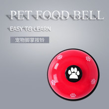 Dog Toy Pet Training Bell For Teddy Puppy Call Interactive Dinner Small Squeak