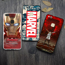 Phone Case Fundas For Huawei P10 Lite Case Cover For Huawei P 10lite Case Soft Silicon Black Skull Marvels Batman iron man Case(China)