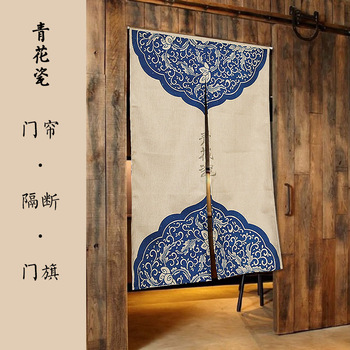 Nice Curtains Chinese national blue and white porcelain of China cotton door curtain Chinese style kitchen bedroom door curtains