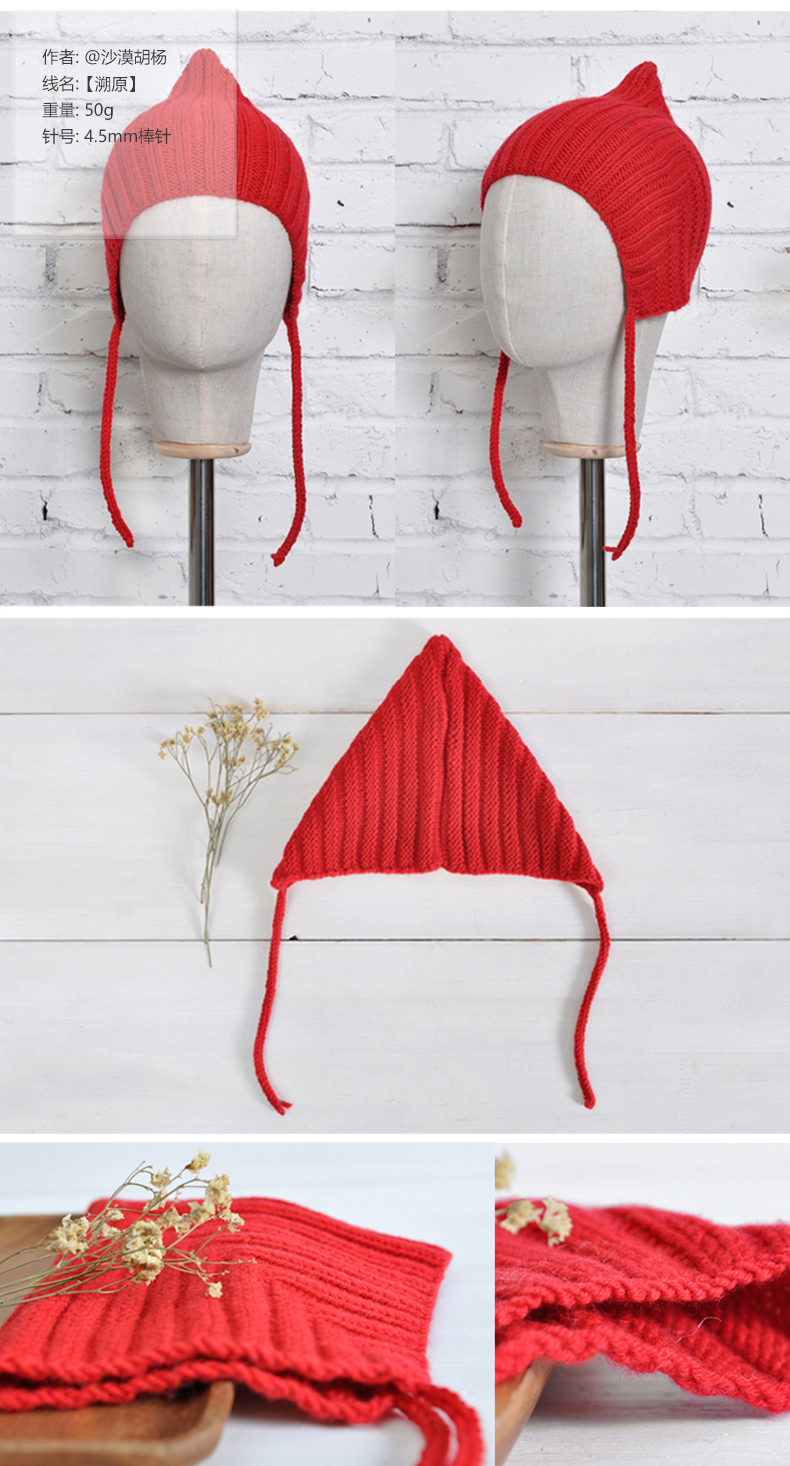 50g+100MPC 100% Merino Wool Yarn Middle Thick Yarns For Hand Knitting High Quality Warm Wool Yarns Hat Scarf Yarns For Knitting (18)