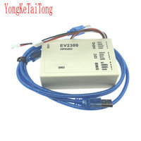 New EV2300 Battery Maintenance Tool Chip Programmer Power Management Module And Development Tools