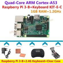 Raspberry Pi 3 Model B(1.2GHz,1GB RAM)+2.4G Keyboard+Clear case with Fan + Power+Heat sinks=Raspberry Pi 3 model B KIT-E-C