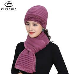 Civichic старый капот теплый комплект вязаный крючком шапка-шарф с бархат женщина вязаный головной убор утолщаются Кепки бабушка подарок