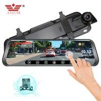 ANSTAR Car DVR Android 4G Car Mirror Dash Cam 1080P Dvr Car Supper Night Vision ADAS GPS Car Dvr Mirror Dash Cam Mirror Recorder