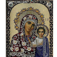 Needlework 3D DIY Diamond Embroidery Religion Painting Kit Pictures Of Rhinestones Home Decoration Full Square Drill