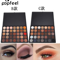 2017 POPFEEL Brand Eyes Glitter Cosmetics Pigment Smoky Red 35 Color Professional Matte And Glitter Eyeshadow