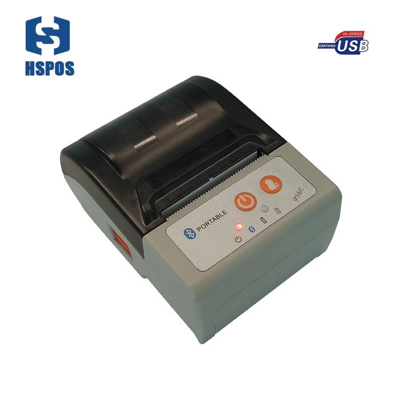 Mini 58mm mobile thermal receipt printer with auto cutter battery provide SDK for App development portable POS printer empresora xprinter thermal printer pos58mm usb interface thermal receipt printer mini pop printer with auto cutter