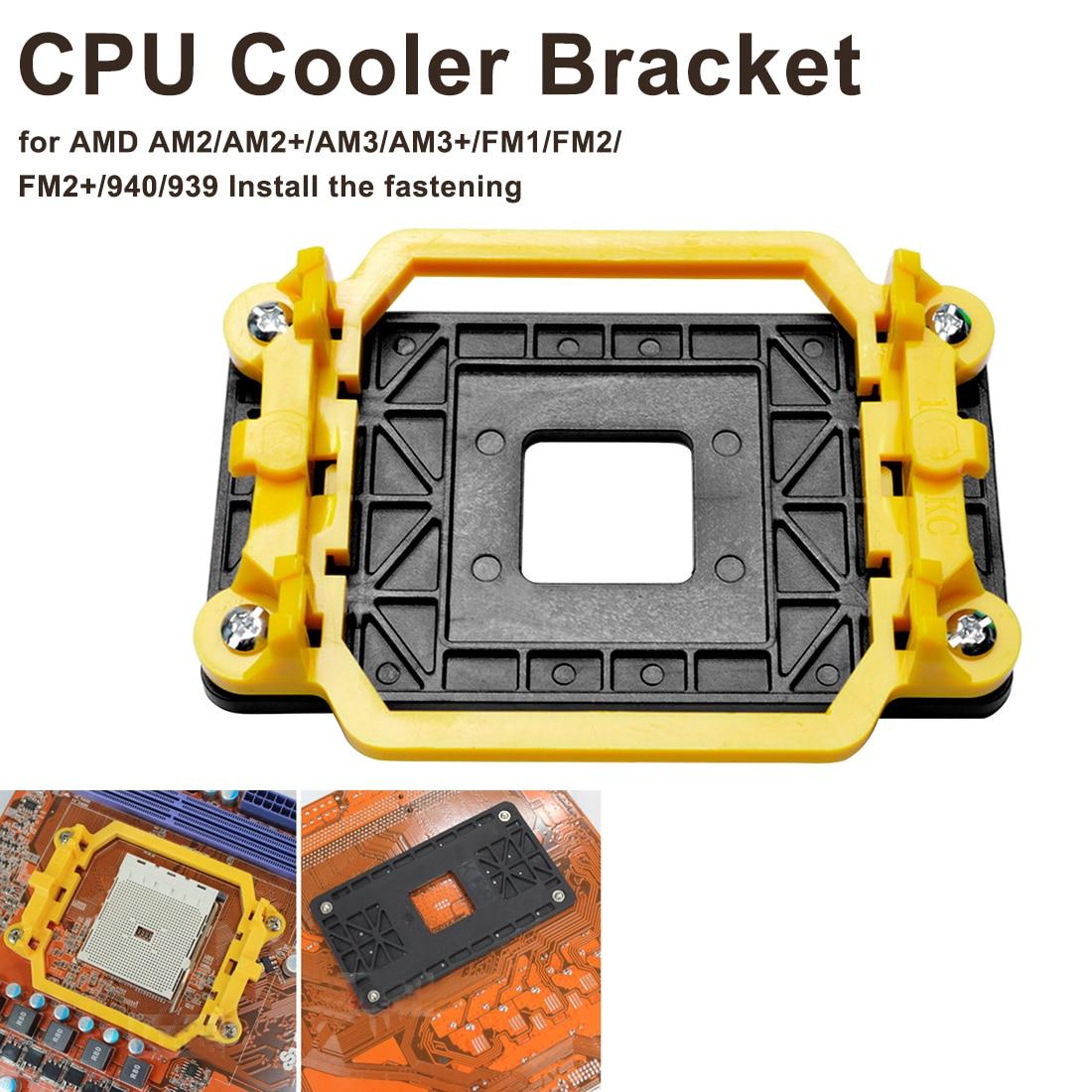 CPU Cooler Bracket Screw Cooling Fans Heatsink Holder PC Desktop For AMD AM2/AM2+/AM3/AM3+/FM1/FM2/FM2+940 Install The Fastening