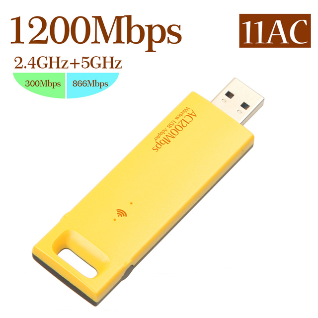 AC1200 Dual Band Wireless USB Adapter Driver for PC