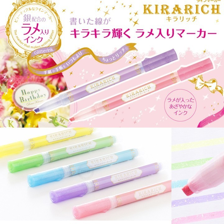 Image 2 - 5pcs/set Color Japan Zebra KIRARICH Shiny Pearl Pen Set WKS18 color Highlighter Pen markers pen school suppliesHighlighters   -