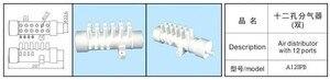 Image 3 - Distribuidor de agua de colector de PVC de 1,5 pulgadas, 12 ramas, 12 púas, colector de aire de PVC, 11,5mm, distribuidor de aire para bañera, bañera de hidromasaje, spa