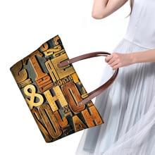 Fashionable Travel Bag