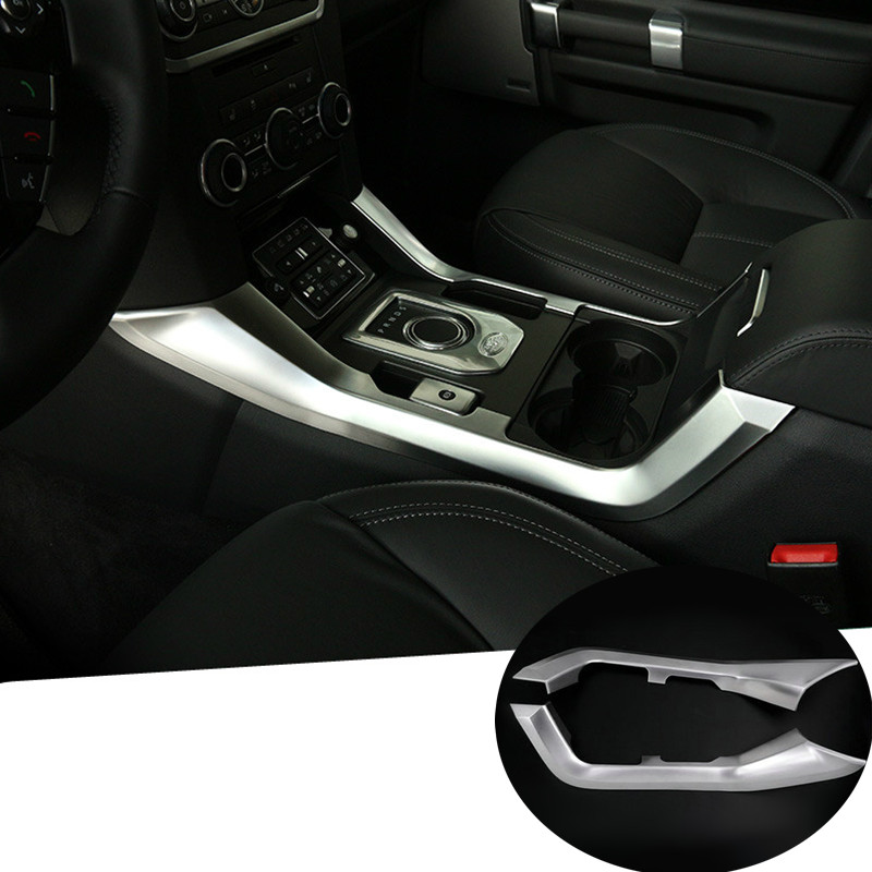Inner Gear Shift Box Frame Cover Trim For Land Rover LR4 Discovery 4 2013-2015 2pcs for land rover discovery 4 lr4 accessories abs dark wood grain center console ac outlet cover trim sticker for lhd 2pcs set