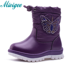 Mioigee 2017 Russie-30 degrés hiver enfants chaud neige bottes enfants chaud Bébé filles botte Imperméable non-slip pour filles chaussures