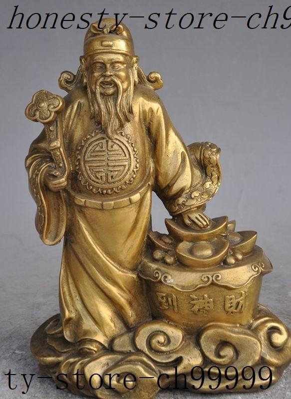 Crafts statue chinese brass wealth yuanbao ruyi Jambhala Mammon lucky Wealth God statueCrafts statue chinese brass wealth yuanbao ruyi Jambhala Mammon lucky Wealth God statue