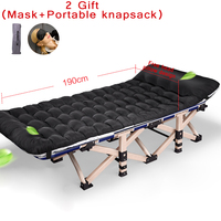 Wholesale Folding Bed Winter Summer Nap Couch Recliner Chair Fishing Beach Cushion Cover Mattress Bed Laying