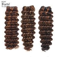 Remy Forte Deep Wave Bundles Remy Brazilian Hair Weave Bundles P4/27 P4/30 Human Hair Extension Single Bundles Hair Vendors