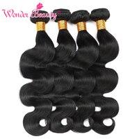 Wonder belleza del pelo humano No remy brasileño teje la onda del cuerpo longitud mezclada 8-26 pulgadas natural negro color 1 paquetes