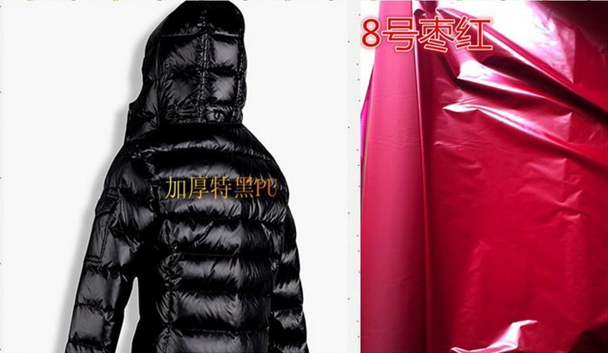 fabric for a down jacket - Super shiny nylon fabric, shiny down coat cloth.light and soft bright nylon fabric.down jacket waterproof glossy fabric.
