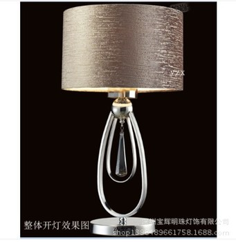 TUDA 2017 Table Lamp Modern Simplicity Iron Art Creative Fashion Fabric Crystal Table Lamps for Bedroom Bedside Table Lamp