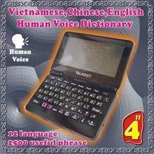 Вьетнамский Английский Китайский двенадцать страна разговор благородный человек издает звук маленький электронный языковой словарь