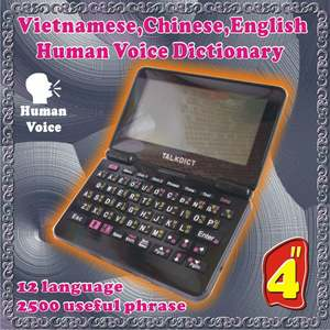 Electronic Dictionary Conversation Chinese English Honorable Vietnamese Sound Emits Twelve-Country