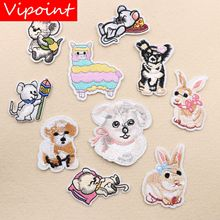 VIPOINT embroidery rabbit sheep patches mouse foods badges applique for clothing XW-38