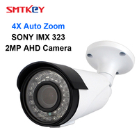 OSD Cable 4X Motor Zoom 2MP AHD Camera 1080P SONY IMX323 AF 2.8 12mm 4X zoom waterproof AHD CCTV Camera