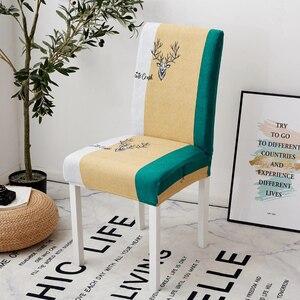 Image 4 - Parkshin Fashion leaf housse de chaise amovible grande housse élastique housse de siège de cuisine moderne housse de chaise extensible pour Banquet