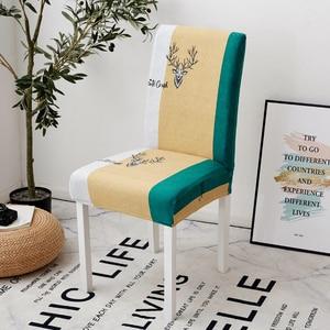 Image 3 - Parkshin moderne géométrique amovible housse de chaise extensible élastique housses Restaurant pour mariages Banquet pliant hôtel