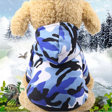 Dog clothes, new camouflage handsome pet cat two-legged hoodies