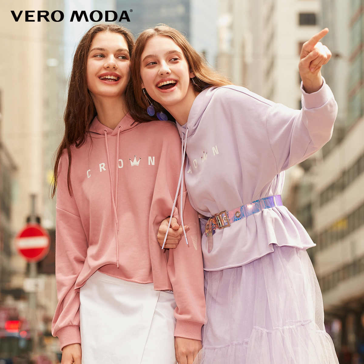 Vero Moda 2019 New Women's Letter Print Rhinestones Ribbed Cuffs Loose Fit Pure Hoodie | 319133511