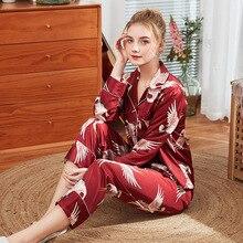 Бордовая шелковистая Пижама для сна, женская рубашка, брюки, комплекты одежды для сна, Повседневная Домашняя одежда на весну и осень, топ, ночной халат, банное платье, M-XL