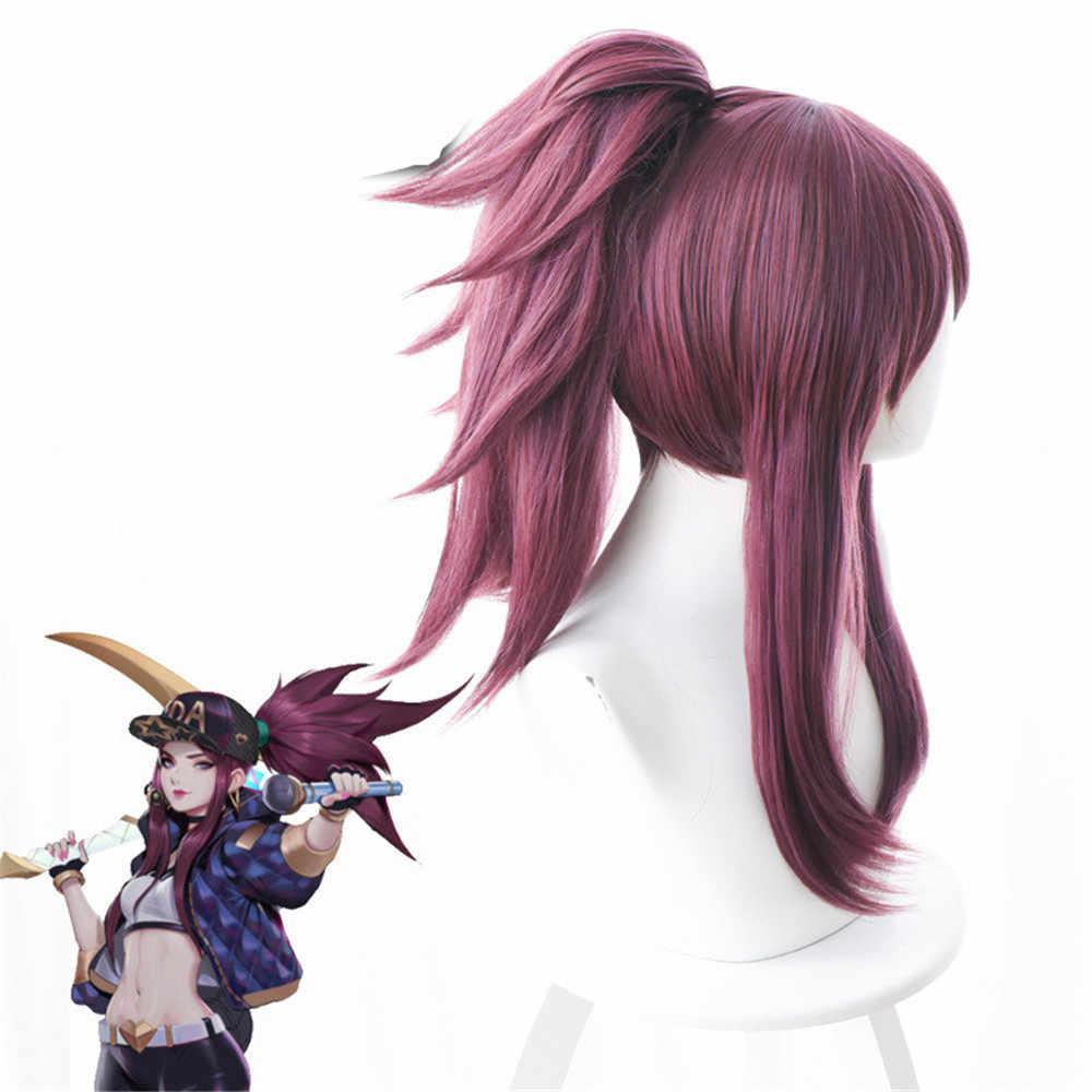 Игра LOL K/DA Akali Косплей парики LOL KDA Akali костюм для косплея фиолетового цвета искусственные волосы для париков для женщин Хэллоуин Карнавальные парики