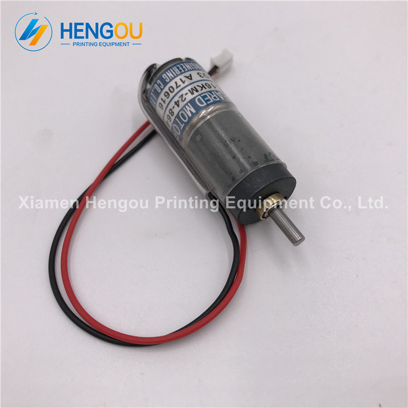 10 Pieces DHL free shipping Roybi ink key motor TE16KM-24-864 Roybi printing machine parts TE-16KM-24-864