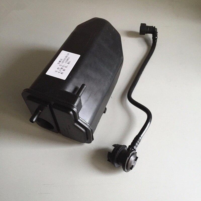 Saborway Carbon Charcoal Canister & Hose For Golf Jetta MK5 MK6 A3 TT OCTAVIA 1K0201801D 1K0 201 801 D 1K0 201 797 AE 1K0201797