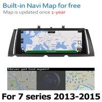 hd מסך אנדרואיד 8.0 עד רכב DVD Navi Player עבור BMW 7 Series F01 F02 2013 ~ 2015 NBT אודיו סטריאו HD מסך מגע הכל באחד (5)