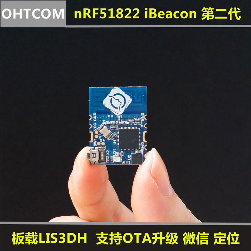 Ibeacon M2 nRF51822 module BLE Bluetooth 4 onboard LIS3DH supports micro channel positioning bluetooth 4 0 dialog 14580 chipset high quality wristband ibeacon module