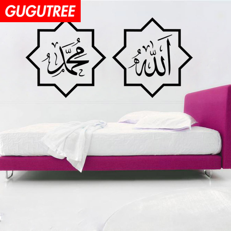 Decorate 57x118cm Islam Muslim art wall sticker decoration Decals mural painting Removable Decor Wallpaper LF-143