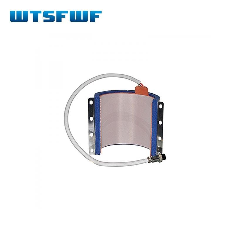 Freeshipping Wtsfwf 7.5-9.5CM 11OZ Silicone Sublimation Mug Wrap Printing For ST-210 ST-110 Machine 110V Or 220V