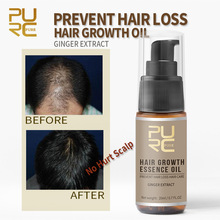 PURC Hot Sale Fast Hair Growth Essence Essential Oil Loss Treatment Help for Care 20ml