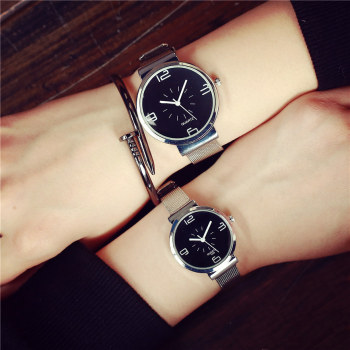 Black Silver Couple Watch For Male And Female