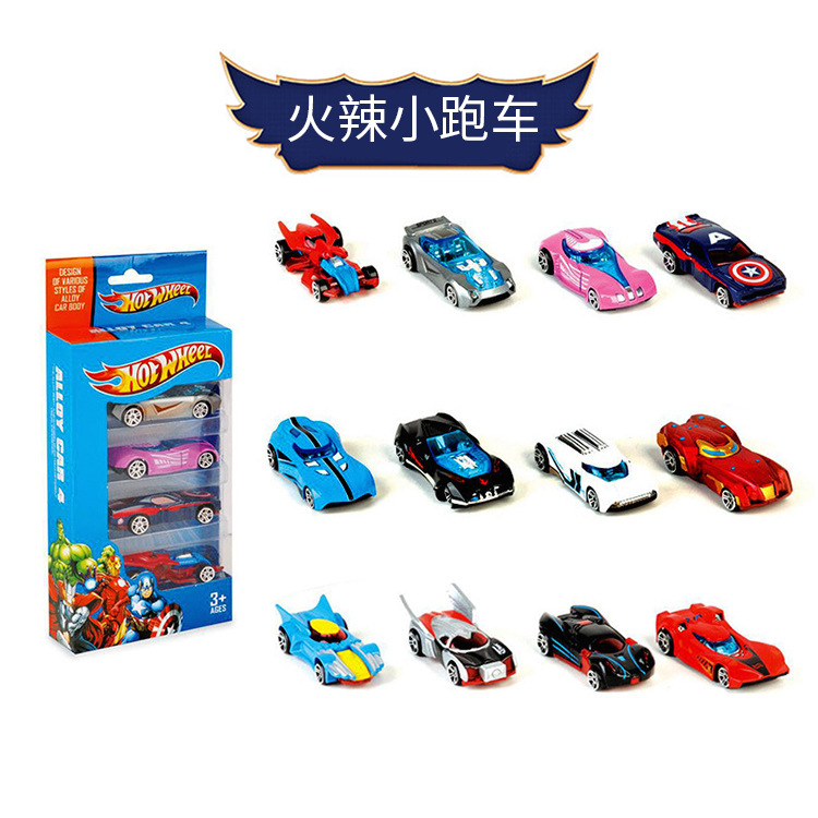 New Pattern 4 Pcs 1:64 Hot Wheels Mini Racing Model Toys Children's Toys Alloy Sliding Pocket Trolley