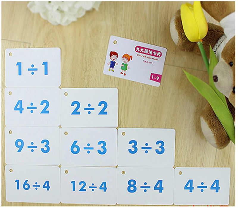 45pcs Set 99 Multiplication Division Flash Cards Mathematics