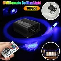 Twinkle LED Fiber Optic Star Ceiling Light Kit 300pcs*2m*0.75mm Optical Fiber +28 key Remote 16W RGBW Light Engine DIY Lighting
