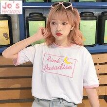 Kawaii Tee Moon Tshirt South Korea ulzzang Harajuku Japanese wild sweet sister moon embroidery fight students girls T-shirt
