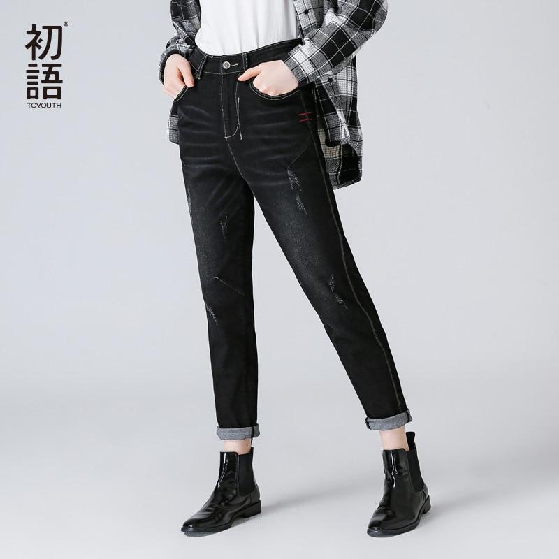 Toyouth рваные джинсы для женщин 2018 Осень Зима Повседневное черные женские прямые джинсовые штаны длинные мотобрюки