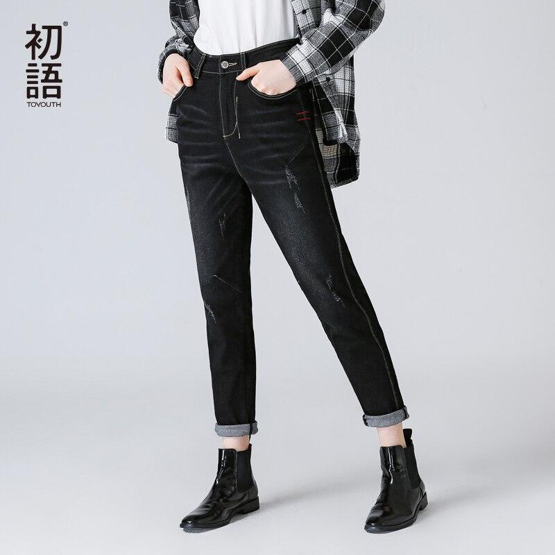 Toyouth déchiré Jeans pour femmes 2019 automne hiver décontracté noir Jeans dame droite Denim pantalon Long pantalon